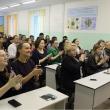 Вручение дипломов 10.02.2017